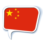Speak Chinese APK icon