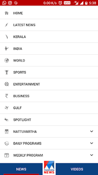 Manorama TV APK : Download v3 0 2 for Android at AndroidCrew
