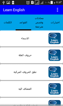 English grammar learning APK : Download v2 01 for Android at