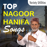 Nagoor Hanifa Songs APK icon
