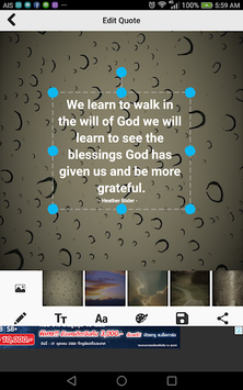 Blessed Quotes APK screenshot 3