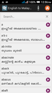 Malayalam Dictionary APK : Download v3 0 7 for Android at