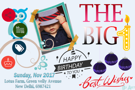 Birthday Invitation Card Landscape APK Screenshot 1 2