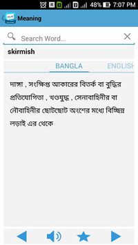 English to Bengali Dictionary APK : Download v1 5 for Android at