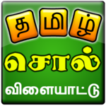 Tamil Word Game APK icon