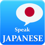 Learn Japanese Offline (Free) APK icon