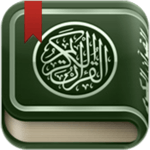 Mushaf Tajweed with Tafsir APK