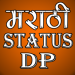 Marathi Status DP - Latest Images, Video,Jokes APK icon