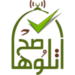 Otlooha Sa7 - Quran Teaching APK