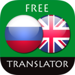 Russian - English Translator APK icon