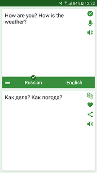 Russian - English Translator APK screenshot 1