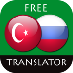 Turkish - Russian Translator APK icon