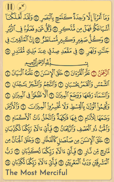 al-muqri APK screenshot 1