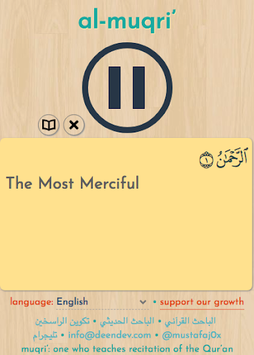 al-muqri APK screenshot 2