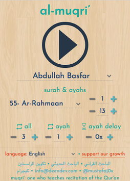 al-muqri APK screenshot 3