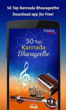 50 Top Kannada Bhavageethe APK : Download v1 0 0 0 for Android at