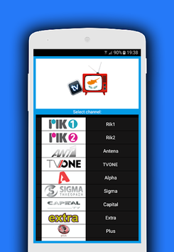 TV Guide Cyprus APK : Download v1 7 for Android at AndroidCrew