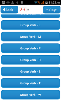 Group Verb English to Bengali APK : Download v5 1 1 for