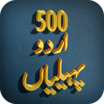 Riddles in Urdu with Answers - Bujho to jano APK icon
