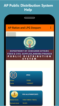 AP Ration Card and LPG (Deepam) APK : Download v1 0 for Android at