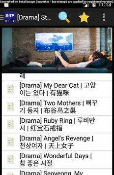 Korean TV Show, Drama, K-POP Video Collection APK : Download v1 6