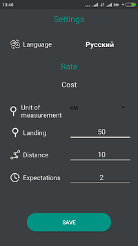 Taxi Meter APK : Download v1 1 0 for Android at AndroidCrew