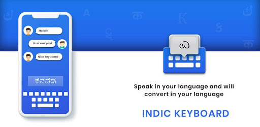 Kannada Voice Typing Keyboard APK : Download v1 0 for Android at