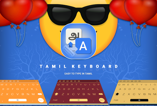 Tamil Keyboard : Easy Tamil Typing APK : Download v1 3 for