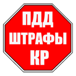 Traffic Rules and Fines of KR APK icon
