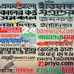 All Bangla Newspapers-Bangladeshi News app-News APK