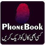 CNIC Number Tracer in Pakistan Free APK : Download v1 1 for Android