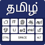 Tamil keyboard -Easy English to Tamil Typing Input APK icon