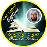 Abdulwali Al-Arkani Quran Read and Listen Offline APK icon