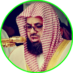Sheikh Shuraim Quran Read and Listen Offline APK icon