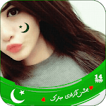 Independence Day dp Maker:14 August Photo Editor APK Download for