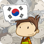 Catch It Korean : Fun and easy like a game APK icon