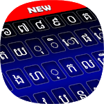 Khmer Color Keyboard 2018: Khmer Language Keyboard APK