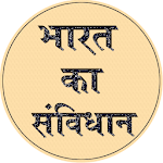Bhartiya Samvidhan - Indian Constitution In Hindi APK icon