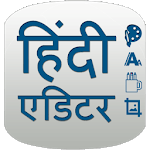 Hindi Photo Editor-Text on Image, GIF Poster Maker APK icon