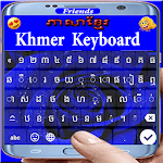 Friends Khmer Keyboard : Khmer Typing Keyboard APK icon