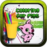No internet Coloring game Paint Brush Pig Painbox APK icon
