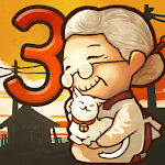 Showa Candy Shop 3: Grandma's Purring Postmaster APK icon