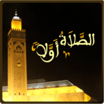 Salaat First (Prayer Times) APK