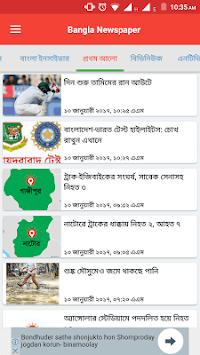Bangla Newspaper APK : Download v1 0 for Android at AndroidCrew