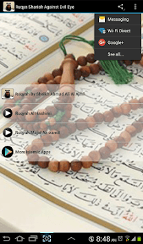Ruqya Against The Evil Eye APK : Download v3 for Android at