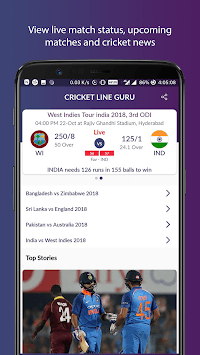 Cricket Line Guru : Fast Live Line APK screenshot 2