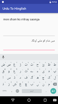 Urdu To Hinglish Convert Text APK Download for Android latest