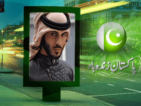 Pakistan Independence day Photo Frames-14 August APK Download for