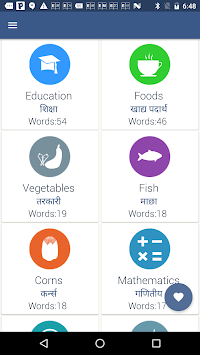 Word book English to Nepali APK : Download vSpider for