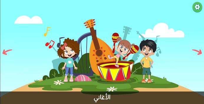 Karim and Jana - Our World APK screenshot 2